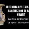 Arte della Civiltà Islamica alle Scuderie del Quirinale