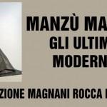FONDAZIONE-MAGNANI-ROCCA-PARMA-cover