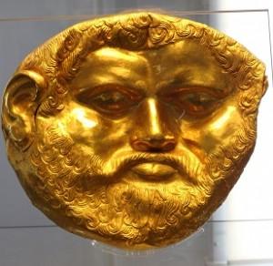 museo archeologico sofia Maschera Funebre Tracia di Svetitsata