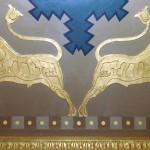 french-building-fifth-avenue-unicorni